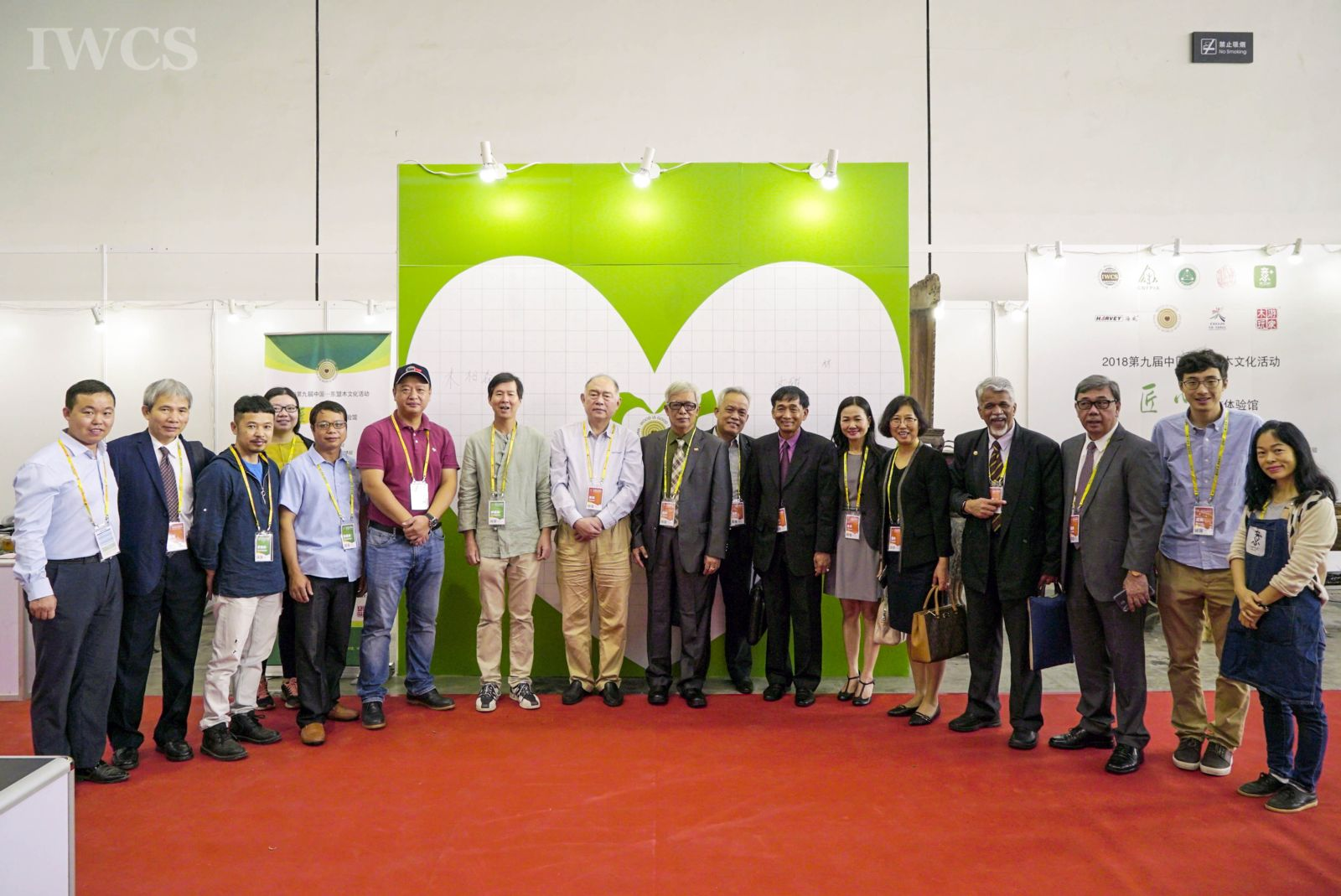 The 9th China-ASEAN Wood Culture Event