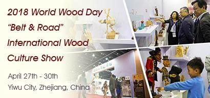 "2018 WWD ""Belt & Road"" International Wood Culture Show"