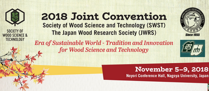 2018 SWST / JWRS INTERNATIONAL CONVENTION